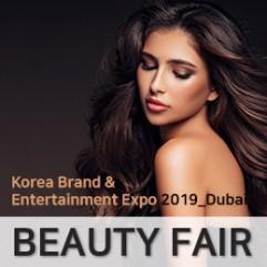 2019 Korea Brand & Enter…